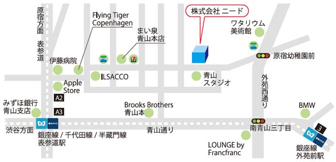 株式会社ニード地図